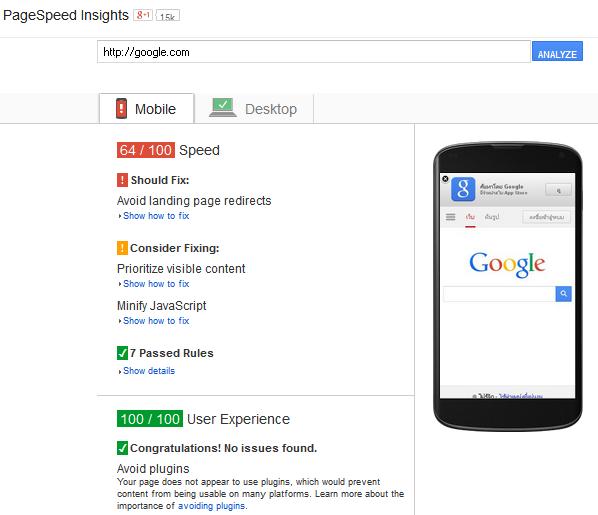 GoogleSpeedTool